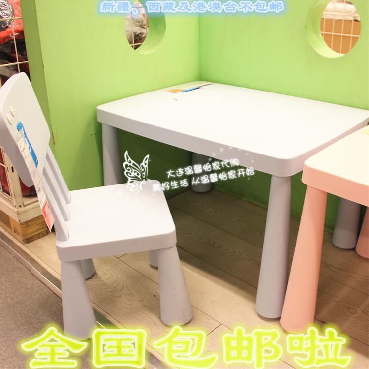 宜家宝宝桌
