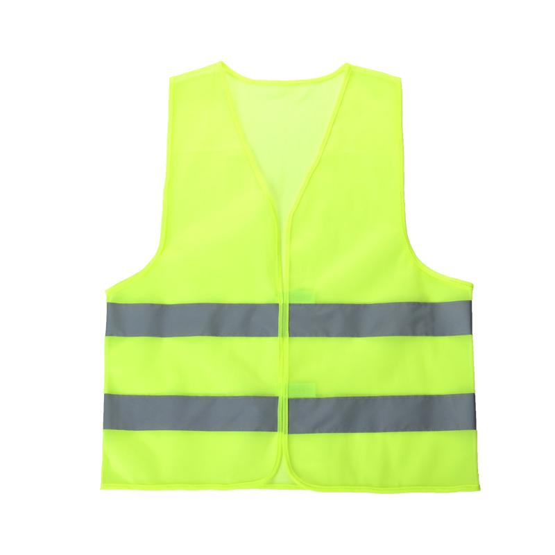 反光背心马甲反光衣外套环卫工人衣服荧光服反光背带夜光网安全服