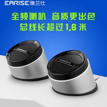 EARISE/雅兰仕 AL-103电脑台式笔记本USB小音箱低音炮多媒体包邮