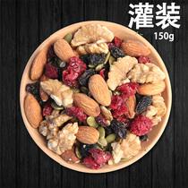 包恰恰混合坚果综合果仁果干组合小吃零食批发26g洽洽每日坚果