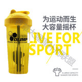 OLIMP Ollim Tornado Shake Cup Large-capacity Sports Kettle Stirring Milkshake Cup Protein Powder Shake Cup