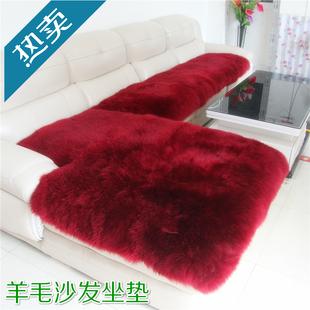 纯羊毛沙发坐垫定做飘窗垫真皮毛贵妃垫冬季加厚防滑欧式毛绒坐垫