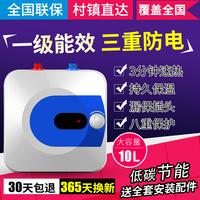 小厨宝储水式厨房型电热水器即热速热8L家用洗碗小型热水宝10升16
