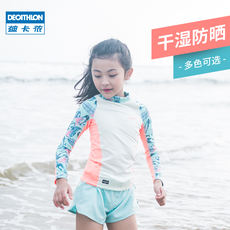 652cda8c81a2b Decathlon swimsuit children's long-sleeved swimsuit swimming trunks boys  and girls swimming beach play sunscreen