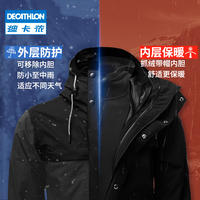 Decathlon jacket men plus velvet thick three-in-one female winter outdoor warm new detachable suit FOR1