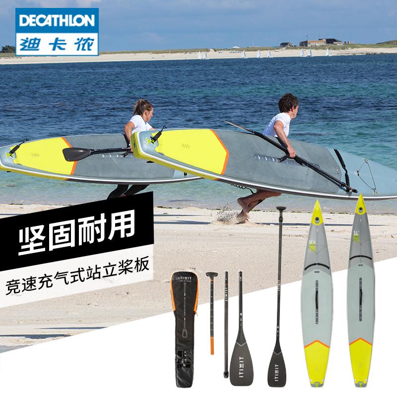 Доски для серфинга Артикул 590965218315
