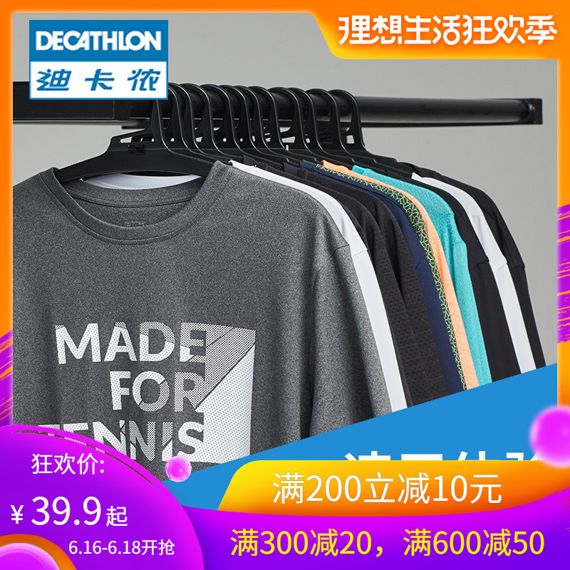 Водоотталкивающие футболки Артикул 43386454050