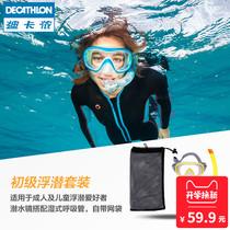 浮潜三宝浮潜全面罩大人儿童潜水镜全干防雾可配近视