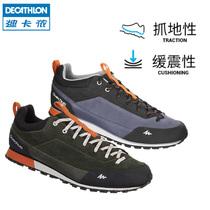 运动户外登山鞋男冬季加绒加厚棉鞋男士实心底耐磨防水防滑爸爸鞋