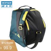 滑雪附件便携包 防震耐用滑雪护具附件手提背包WEDZE3 迪卡侬