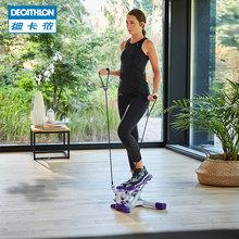 迪卡侬家用踏步机健身器材瘦腿女小型脚踏登山机踩踏减肥机FIC QS