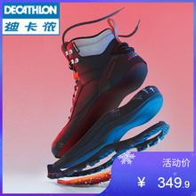 迪卡侬户外登山鞋男女冬季加绒防水防滑高帮保暖户外鞋QUSH