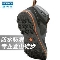 迪卡侬旗舰店登山鞋男秋季女防滑防水官网旅游户外高帮徒步鞋FOR1