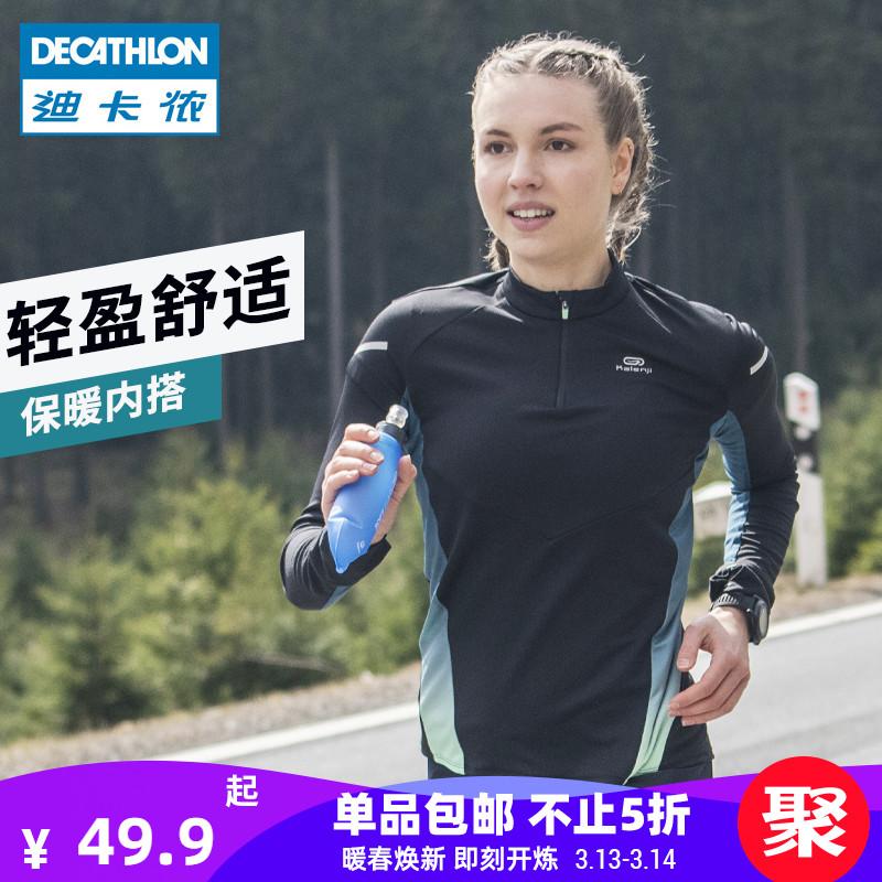 迪卡侬运动t恤女春季保暖宽松长袖跑步衣服健身瑜伽速干上衣RUNR