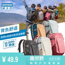 logo折叠背包防水双肩包女男轻便户外登山包旅行包包学生书包定制