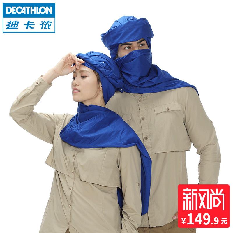 迪卡侬沙漠徒步防晒衬衫 户外情侣男运动女速干长袖排沙风衣FOR2