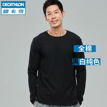 迪卡侬运动T恤男春秋透气全棉毛衫学生长袖圆领健身GYPML