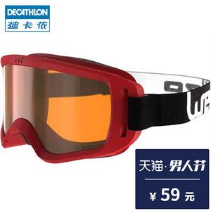 迪卡侬 儿童滑雪护目镜 防雾防紫外线柱面单层透镜滑雪镜WEDZE3