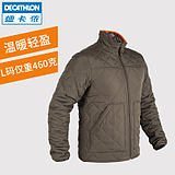 Di Cannon Outdoor Adventure S. Men's Warm Wear Plus Thick Jacket Cotton Clothing SOLOGNAC