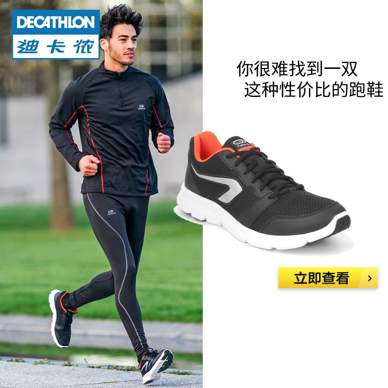 减震男运动鞋