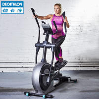 Decathlon intelligent elliptical machine indoor space walk home magnetic control mute fitness equipment ellipsometer FIC QC