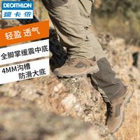 迪卡侬 户外运动野外徒步鞋男鞋 高帮防滑减震轻便登山鞋SOLOGNAC