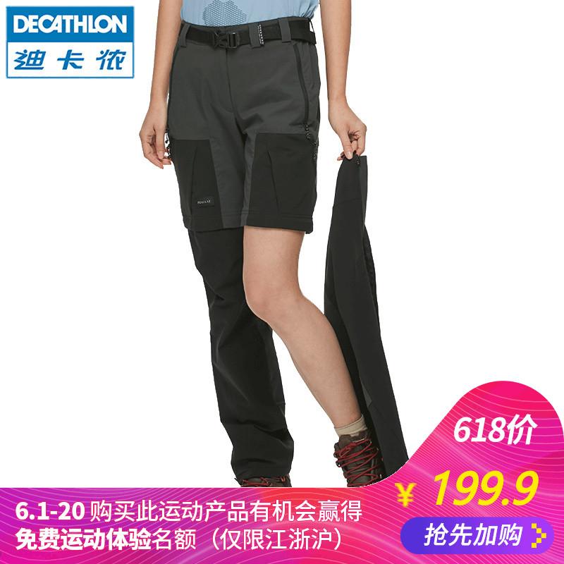 迪卡侬速干裤户外女运动可拆卸两截快干宽松修身登山徒步裤子FOR2