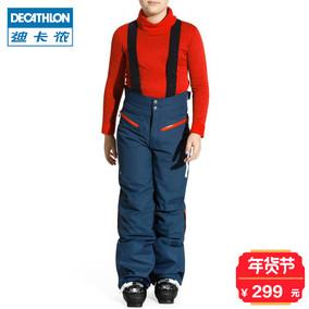 迪卡侬 冬季单双板滑雪裤男女童新款保暖防水连体背带裤 WEDZE1
