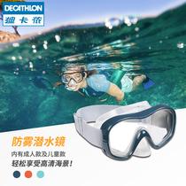 浮潜三宝套装防雾面镜潜水镜浮潜面罩装备全干式呼吸管