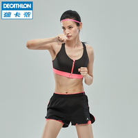 Decathlon sports underwear women without rims front zipper one-piece quick-drying cushioning support aerobics bra FIC U