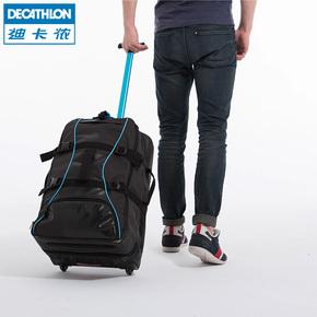 迪卡侬登机拉杆箱旅行箱男女学生行李箱箱包20 24 28寸NEWFEEL