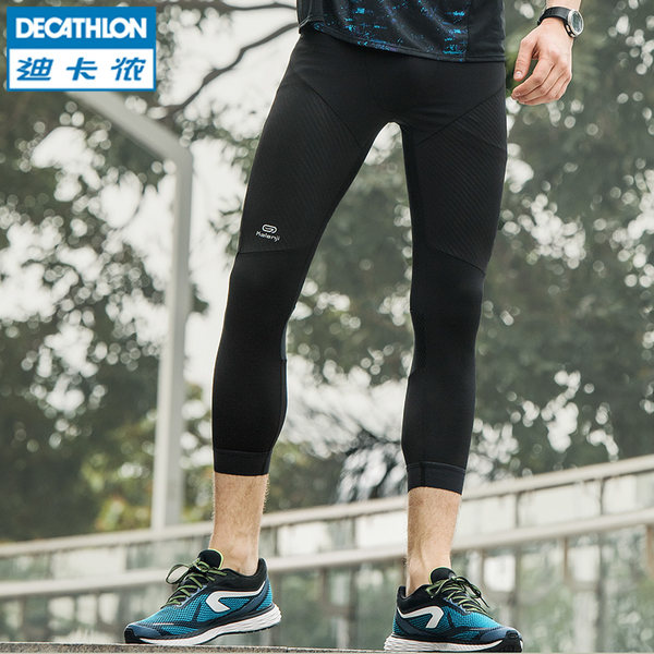 迪卡侬紧身裤男夏速干运动健身高弹训练修身跑步压缩七分裤RUN V