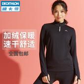 女秋季跑步健身套头圆领T恤宽松速干衣运动服RUNW 迪卡侬运动长袖