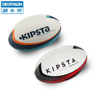 Decathlon Professional Rugby No. 3 / No. 4 / No. 5 ball training ball KIPSTA RB