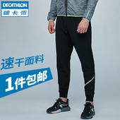 迪卡侬运动裤男秋季休闲速干宽松收口小脚裤跑步健身长裤RUN U