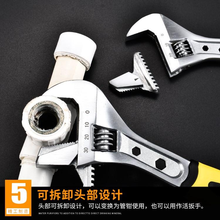 弗特大开口胶柄两用嘴活扳手管活两用多功能活动扳手8寸10寸12寸