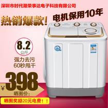 全自动洗衣机家用小型宿舍迷你波轮洗脱一体带甩干4.2kg奥克斯