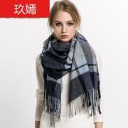 经典格纹围脖格子围巾女长方形高档羊毛披肩两用韩版百搭冬