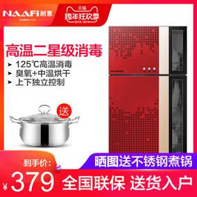 Canbo/康宝耐惠 ZTP80M-RP1消毒柜家用小型迷你立式双门商用碗柜