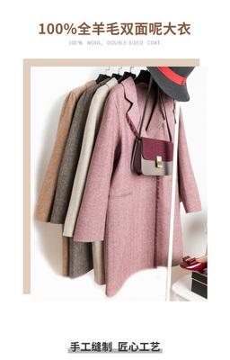 双面尼羊绒大衣外套秋冬2018女式羊绒中长款学生高端毛绒外套韩版