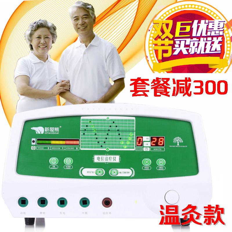高电位治疗机