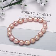 Clearance freshwater pearl bracelet Female models 8-9mm Clear fashion Simple and simple natural texture