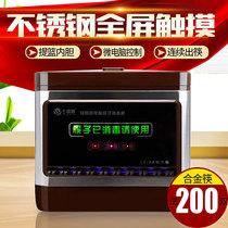 不锈钢款筷子消毒机全自动商用新款智能筷子机筷子盒柜器