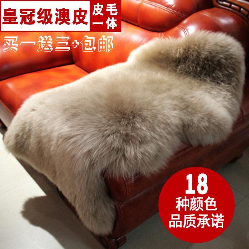 羊皮垫纯羊毛