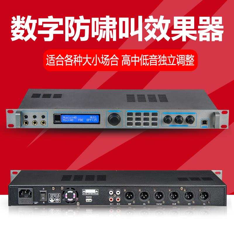 Приборы обработки звука Артикул 578047450141