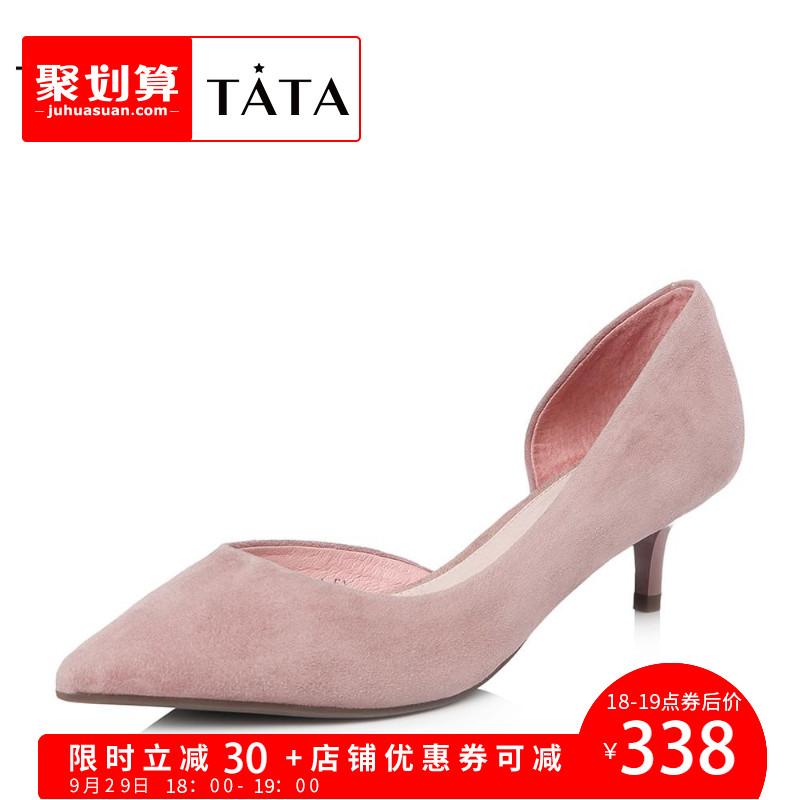 tata凉鞋