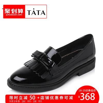 TATA/他她2018春季单鞋漆牛皮流苏低跟乐福鞋女士皮鞋S1A18AQ8