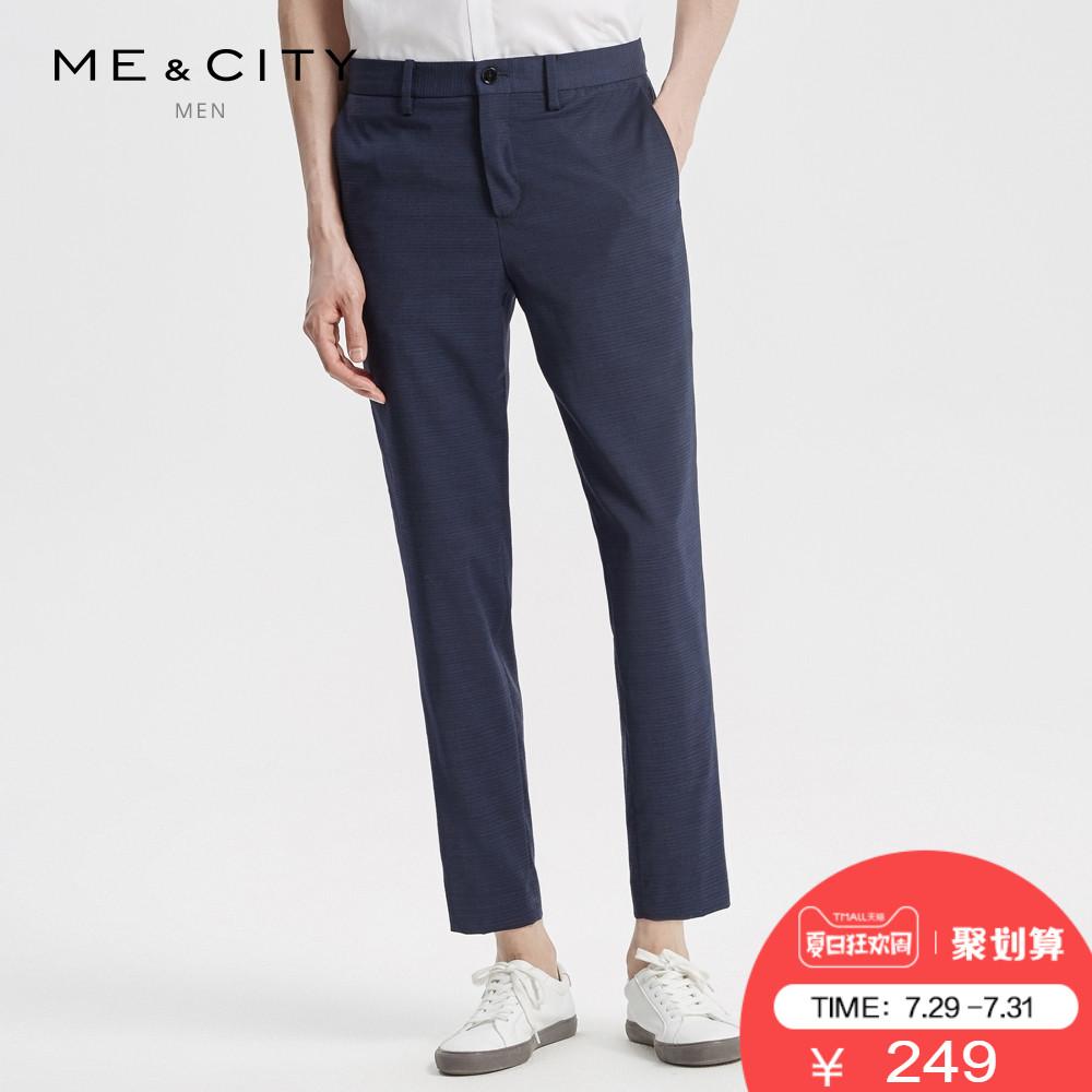 【聚】MECITY男装2018夏季新款弹力羊毛轻薄时尚网眼商务西裤