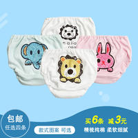 Children's cotton underwear boys and girls briefs baby bread pants infants cotton shorts middle and small children's pants