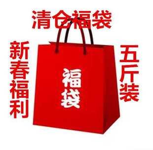 赵云家垃圾包DIY杂珠包